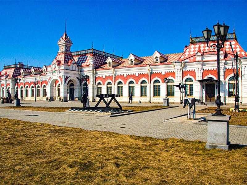 شهرهای بزرگ روسیه - Yekaterinburg
